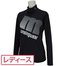 マンシングウェア Munsingwear MOTION 3D防風ハイネック長袖シャツ レディス