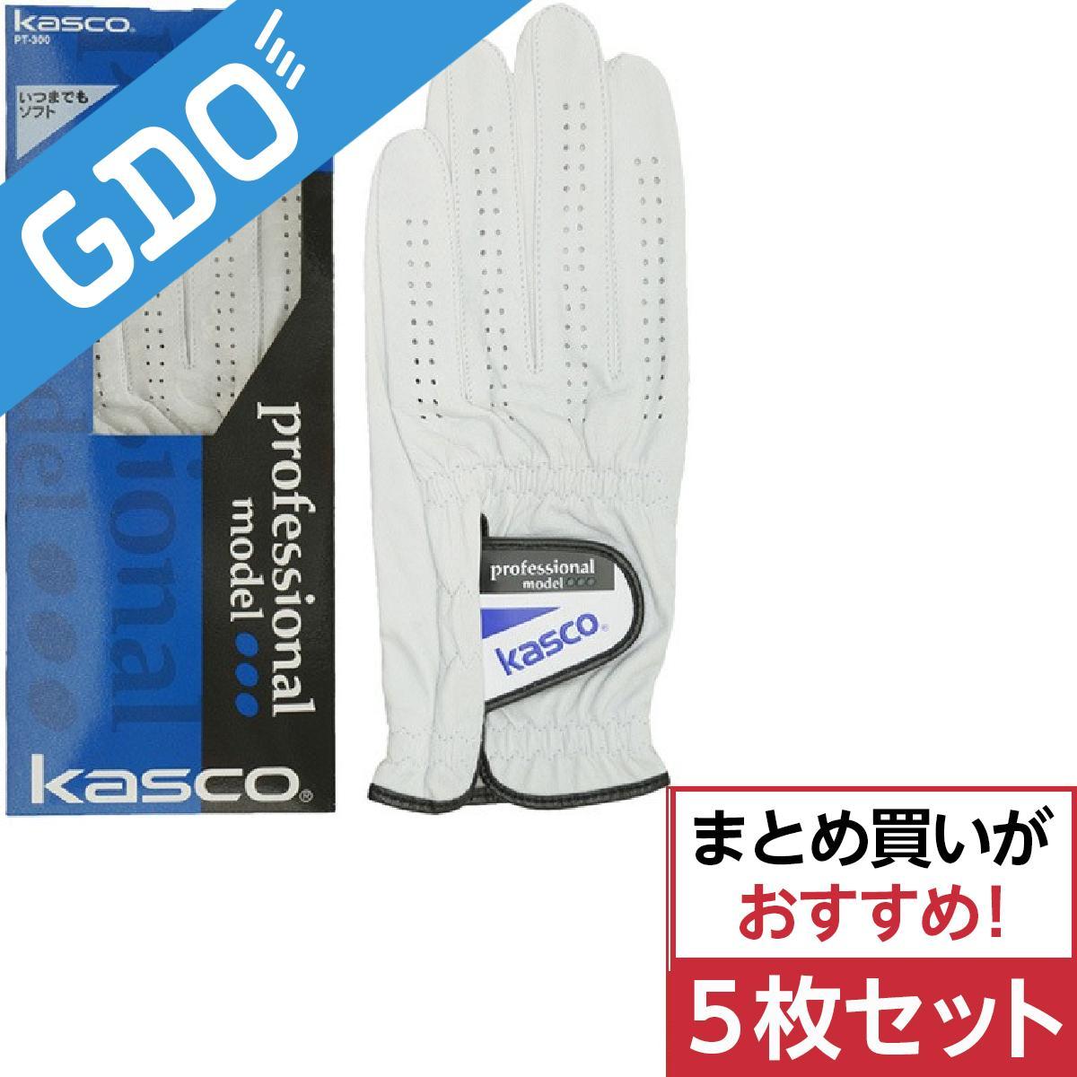 キャスコ KASCO ソフトシープ プロフェッショナルモデルグローブ PT-300 5枚組[ゴルフ用品 ゴルフグローブ golf メンズ ゴルフ用手袋 ゴルフ手袋 アクセサリー gdo ゴルフ]