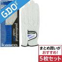 キャスコ KASCO ソフトシープ プロフェッショナルモデルグローブ PT-300 5枚組[枚セット まとめ買い メンズ 男性 …
