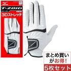 ミズノ T-ZOID ゴルフグローブ メンズ 5枚セット