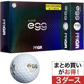 プロギア egg NEW SUPER エッグ ゴルフボール 3ダースセット 【非公認球】