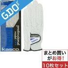 キャスコ KASCO ソフトシープ プロフェッショナルモデルグローブ PT-300 10枚セット[枚セット まとめ買い メンズ 男性 ユニセックス ]