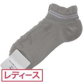 マンシングウェア Munsingwear パイルソックス レディス