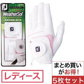 フットジョイ Foot Joy ウェザーソフ ゴルフグローブ レディース 5枚セット レディス