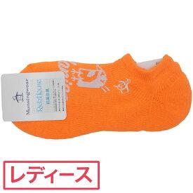 マンシングウェア Munsingwear Ledaniaコラボ スニーカーインソックス レディス
