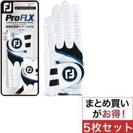 送料無料 フットジョイ Foot Joy プロフレックス ゴルフグローブ メンズ 5枚セット