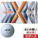 本間ゴルフ TOUR WORLD TW-X ボール 3ダースセット