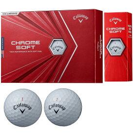 【10/27までまとめ割クーポン最大9%OFF】 【送料無料】  キャロウェイゴルフ callawaygolf クロムソフト CHROME SOFT ゴルフボール 1ダース ゴルフボール まとめ買い ついで買い