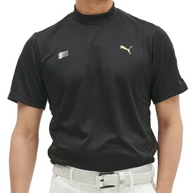 【10%OFFクーポン対象★4月18日迄】 プーマ PUMA スイングカット モックネック 半袖シャツ