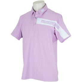 マンシングウェア Munsingwear ENVOY パネルブロック半袖ポロシャツ