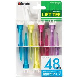 タバタ Tabata 段付リフトティー48mm GV1412 48