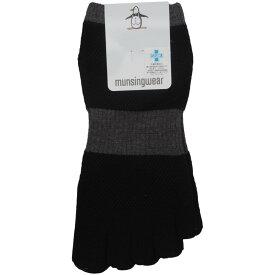 マンシングウェア Munsingwear ENVOY 5本指ソックス メンズ ゴルフウェア 春 夏