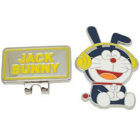 ジャックバニー Jack Bunny!! ドラえもん クリップマーカーメンズ レディース ユニセックスゴルフ