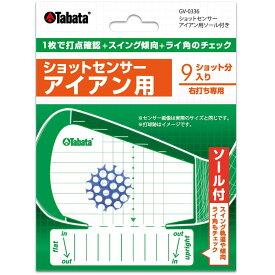 タバタ Tabata アイアン用フィッティングショットセンサー GV-0336