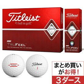 タイトリスト TITLEIST TRUFEEL ゴルフボール 3ダースセット