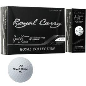 【11/19(火)20時から28時間限定!最大3000円OFFクーポン実施♪】ロイヤルコレクション ROYAL COLLECTION Royal Carry HC ボール 【非公認球】