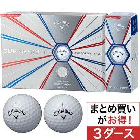 キャロウェイゴルフ SUPERSOFT SUPERSOFT 19 ゴルフボール 3ダースセット