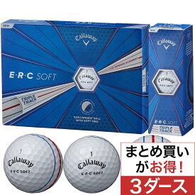 キャロウェイゴルフ E・R・C ERC SOFT 19 TRIPLE TRACK ボール 3ダースセット[キャロウエイ callaway クロム chome グラフェン まとめ買い ついで買い 即納 あす楽]