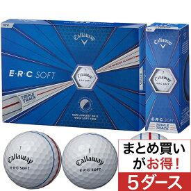 キャロウェイゴルフ E・R・C ERC SOFT 19 TRIPLE TRACK ボール 5ダースセット[キャロウエイ callaway クロム chome グラフェン まとめ買い ついで買い 即納 あす楽]