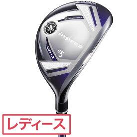 送料無料 ヤマハ inpres 19 インプレス UD+2 ユーティリティ オリジナルカーボン TX-419U ゴルフクラブ レディースクラブ レディス