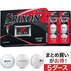 ダンロップ DUNLOP スリクソン SRIXON Z-STAR XV ボール 5ダースセット[まとめ買い ついで買い 即納 あす楽]