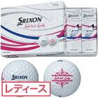 ダンロップ DUNLOP スリクソン SRIXON ゴルフボール 1ダース SOFT FEEL LADY5 レディス レディース