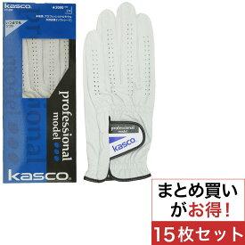 キャスコ KASCO ソフトシープ プロフェッショナルモデルグローブ PT-300 15枚セット[枚セット まとめ買い メンズ 男性 ユニセックス ]