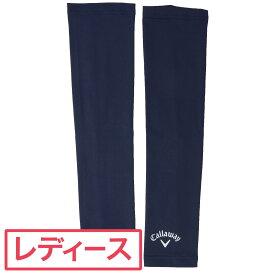 【7/21(日)限定!1000円OFFクーポン実施♪】キャロウェイゴルフ Callaway Golf トリコットアームカバー レディス