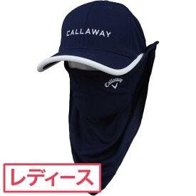キャロウェイゴルフ Callaway Golf マスク付きキャップ レディスレディース 2021年 ゴルフウェア ゴルフ