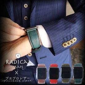 プエブロレザー イタリアンレザー スマートウォッチ 日本製 applewatch apple watch アップルウォッチ 高級バンド ブランド レザー 革 牛革 dバックル ステンレス 6 5 4 seオーダー 高級 メンズ レディース おすすめ 2020 44 40