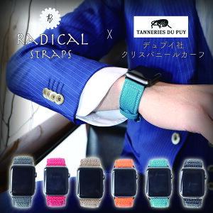 スマートウォッチ smart smartwatch 日本製  おすすめ applewatch apple watch series ブランド バンド 44 40 se ステンレス ケース 高級 レザーバンド 交換バンド アダプター 6 人気 メンズ レディース