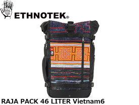 送料無料 エスノテック ETHNOTEK バックパック リュック Raja Pack 46 Vietnam6 ラージャ パック 46 ベトナム6 カバン 鞄 ETH19730016009014