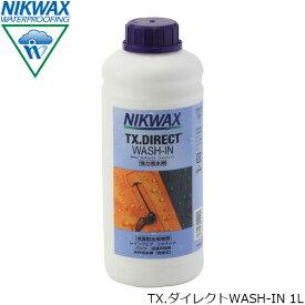 ニクワックス NIKWAX TX.ダイレクトWASH-IN 1L 撥水剤(防水透湿生地用) レインウェア ジャケット ギア(テント等) 撥水 TXダイレクトウォッシュイン EBE253
