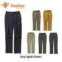 送料無料 フォックスファイヤー Foxfire レディース パンツ ドライスプリットパンツ ハイキング 登山 ファッション 山…