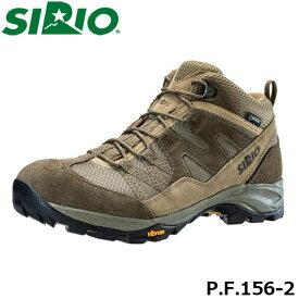 送料無料 シリオ 登山靴 P.F.156-2 メンズ レディース ブーツ スニーカー ミッドカット ゴアテックス 防水 トレッキングシューズ 登山 3E+ 幅広 ウォーキング ハイキング アウトドア 日本人専用 SIRIO SIRPF1562