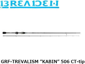 """ブリーデン BREADEN GlamourRockFish トレバリズム キャビン TREVALISM """"KABIN"""" カーボンチューブラーティップモデル GRF-TREVALISM """"KABIN"""" 506 CT-tip BRI4571136851614"""