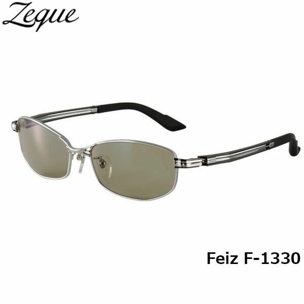 ジールオプティクス ZEAL OPTICS 偏光サングラス Feiz フェイズ F-1330 TVS マットクローム トゥルービュースポーツ グレンフィールド GLE4580274163466 釣り フィッシング アウトドア メンズ レディース 偏光グラス 偏光レンズ