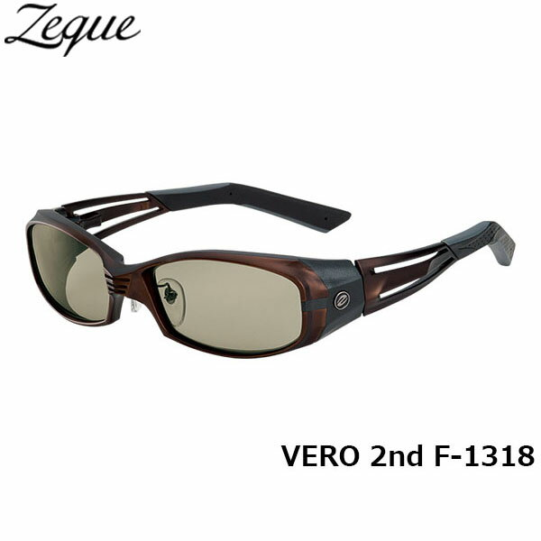ジールオプティクス ZEAL OPTICS 偏光サングラス VERO 2nd ヴェロセカンド F-1318 ブラウン×マットガンメタル ライトスポーツ グレンフィールド GLE4580274164876 釣り フィッシング アウトドア メンズ レディース 偏光グラス 偏光レンズ