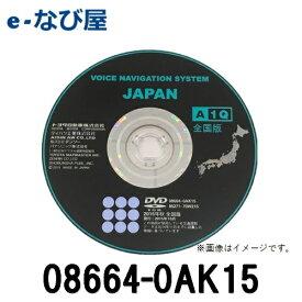 カーナビ 地図ソフト 08664-0AK15 トヨタ(TOYOTA) 純正DVDナビ
