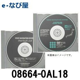 カーナビ 地図ソフト 08664-0AL18 トヨタ(TOYOTA) 純正DVDナビ