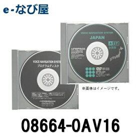 カーナビ 地図更新ソフト トヨタ純正ナビ08664-0AV16 2019年 春版