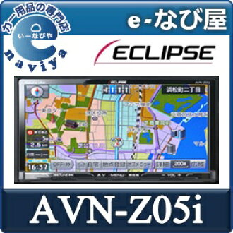 Eclipse Z series AVN-Z04i ★ pulled free 180 mm for console, SD card giveaway!