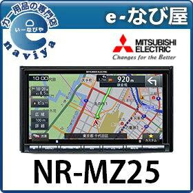 カーナビ 三菱電機NR-MZ25 安心の3年保証