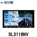 SOLINGソーリン カーナビ SL3118NV 7インチ180mm SDナビ CD/DVD フルセグ2×2 Bluetooth