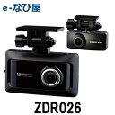 ドライブレコーダー コムテック ZDR026 前後2カメラ 日本製 370万画素STARVIS搭載