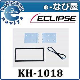 KH-1018 〔ECLIPSE〕 イクリプス ホンダ車専用セッティングキット(2DIN用)