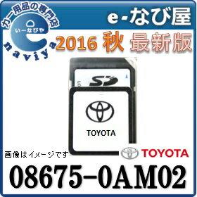2016年11月1日発売 【 最新版 】08675-0AM02トヨタ純正SDカーナビ地図更新ソフト