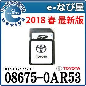 【あす楽】トヨタ純正ナビ SDカード地図更新ソフト2018年春版 08675-0AR53