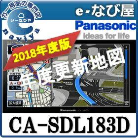 地図更新ソフトパナソニック カーナビ用 CA-SDL183D2018年度版 最新MW50・70・100・200シリーズ用