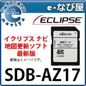 【カーナビ地図更新ソフト】SDB-AZ17 AVN-ZX02i,Z02i用地図更新SDカード(マップオンデマンド対応)
